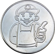 Car Wash Token - Soft Car Wash – obverse