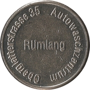 Car Wash Token - Autowaschzentrum (Rümlang) – obverse