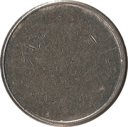 Car Wash Token - Autowaschzentrum (Rümlang) – reverse