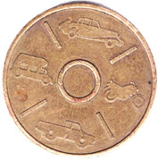 Car Wash Token - Self Wash – reverse