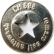 Car Wash Token - CH 698 (Lausanne) – obverse