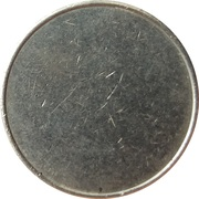 Car Wash Token - Hilber Car Wash (Amriswil) – reverse