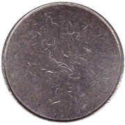 Car Wash Token - Oscar (Zug) – reverse