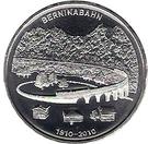 20 Francs (Bernina Railway) – obverse