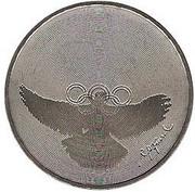 5 Francs (Olympics) -  obverse