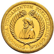 Medal - Reconstruction of the Armenian Guildhouse (Bern) – obverse