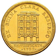 Medal - Reconstruction of the Armenian Guildhouse (Bern) – reverse