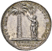 Thaler - Gymnasium Prize (Bern) – reverse