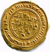 ½ Dinar - al-Mukarram Ahmad - 1047-1138 AD (Vassal of Fatimid - Aden mint) – obverse