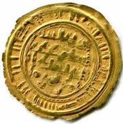½ Dinar - al-Mukarram Ahmad (Vassal of Fatimid - Aden mint) – reverse