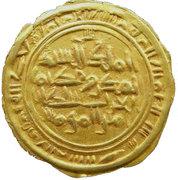 ½ Dinar - al-Mukarram Ahmad - 1047-1138 AD (Vassal of Fatimid - Aden mint) – reverse