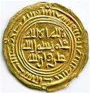 ½ Dinar - al-Makarram Ahmad (Vassal of Fatimid - Dhu Jibla mint) – obverse