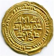 ½ Dinar - al-Makarram Ahmad - 1047-1138 AD (Vassal of Fatimid - Dhu Jibla mint) – obverse