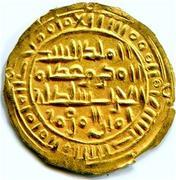 ½ Dinar - al-Makarram Ahmad (Vassal of Fatimid - Dhu Jibla mint) – reverse