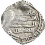 Fractional Dirham - 'Abd al-Muttalib -  reverse