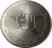 25 Gulden (5th Anniversary of Revolution) – obverse