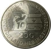 25 Gulden (5th Anniversary of Revolution) – reverse