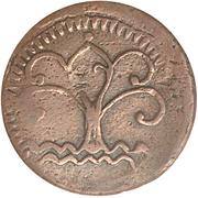2 Duiten (Tree) – reverse