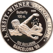 100 Guilders (Anthony Nesty; 100m) – reverse