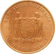 100 Gulden (1st Anniversary of Independence; Red Gold) – obverse
