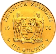 100 Gulden (1st Anniversary of Independence; Yellow Gold) – obverse