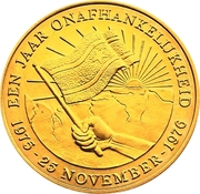 100 Gulden (1st Anniversary of Independence; Yellow Gold) – reverse
