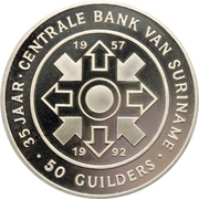 50 Guilders (35th Anniversary of Central Bank of Suriname) – reverse