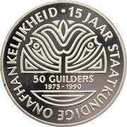 50 Guilders (15th Anniversary of Independence) – reverse