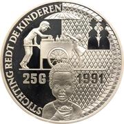 25 Gulden (Foundation Save the Children) – reverse