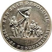 25 Gulden (1st Anniversary of Revolution) – obverse