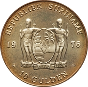 10 Gulden (1st Anniversary of Independence) – obverse