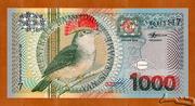 1,000 Gulden – obverse
