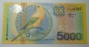 5,000 Gulden – obverse