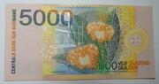 5,000 Gulden – reverse