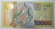 10,000 Gulden – obverse