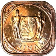 5 Cents - Juliana – obverse