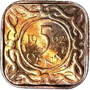 5 Cents - Juliana – reverse