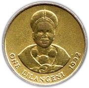 1 Lilangeni - Mswati III (1st portrait, magnetic) – reverse