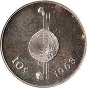 10 Cents - Sobhuza II (Independence) – reverse