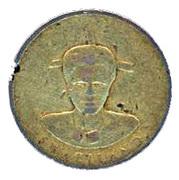 1 Lilangeni - Mswati III (1st portrait) – obverse