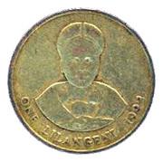 1 Lilangeni - Mswati III (1st portrait) – reverse
