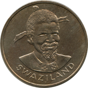 1 Lilangeni - Sobhuza II (International Women's Year) – obverse