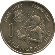 1 Lilangeni - Sobhuza II (FAO) – reverse