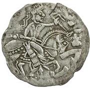 1 Drachm - Abdallah ibn Tahir & Muhammad ibn Yahya (Syr Darya Oghuz) – reverse