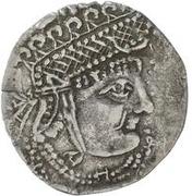 1 Drachm - Abdallah ibn Tahir & Namij Jabuya (Syr Darya Oghuz) – obverse