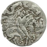 1 Drachm -  Abdallah ibn Tahir & Namij Jabuya (Syr Darya Oghuz) – reverse