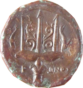 Litra - Hieron II – reverse