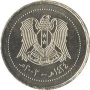 10 Liras (with hologram) -  obverse