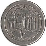 10 Liras -  reverse