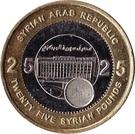 25 Liras (with hologram) – reverse